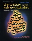 The Wisdom of the Hebrew Alphabet