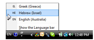 Change language option