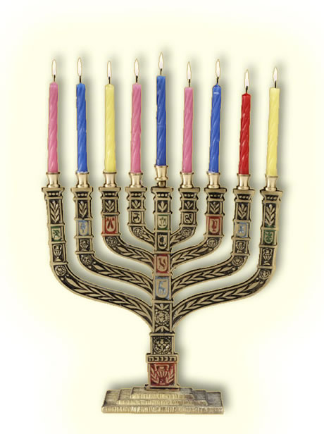 The Hanukiah ~ a Hanukkah menorah