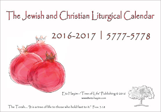 Download The Jewish and Christian Liturgical Calendar