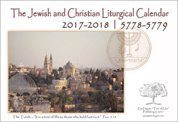 Keep track of the Jewish festivals and readings with the Jewish and Christian Liturgical Calendar