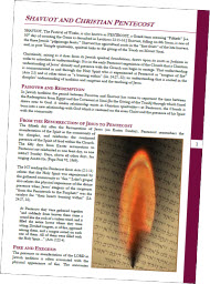 Download this Pentecost and Christianity Study Page